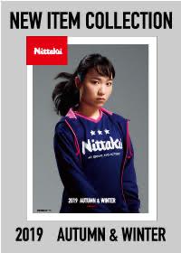 Nittaku カタログ 2019